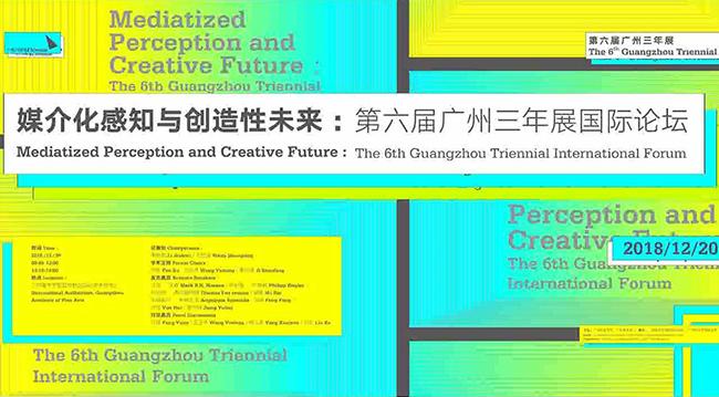 Academic Symposium